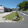 Grundstück, Gewerbegrundstück, Gewerbegebiet, pachten, Verpachtung, Ausfallstraße, Einfallstraße, Hofer Straße, Wunsiedel